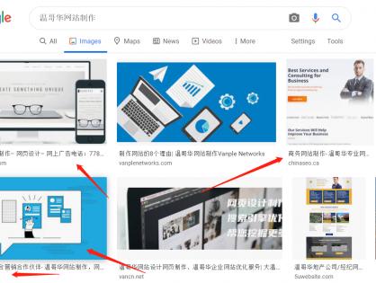 网站推广图片的重要性 - 7个高级图片优化技巧SEO