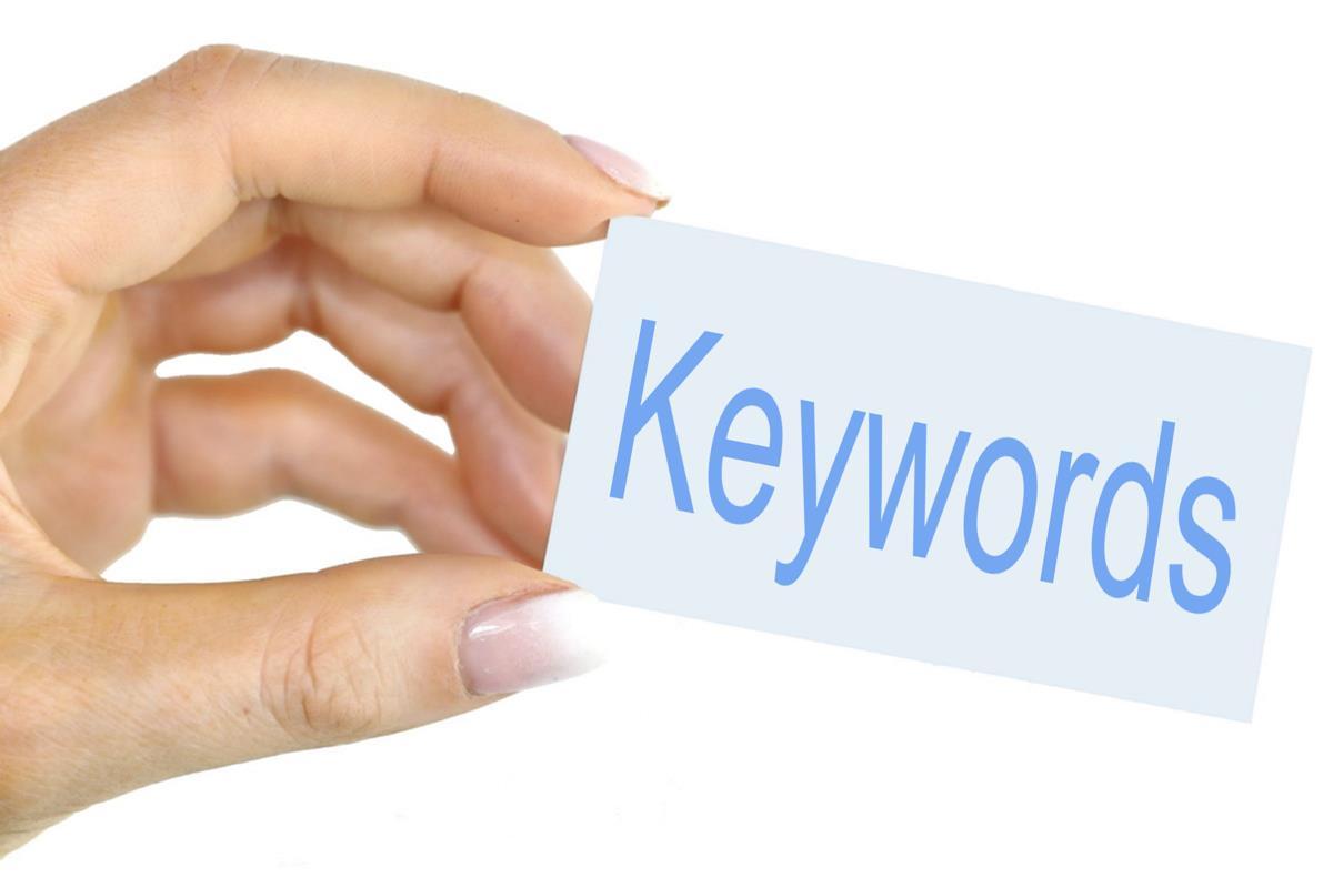 网上商城如何找到买卖用什么关键字搜索