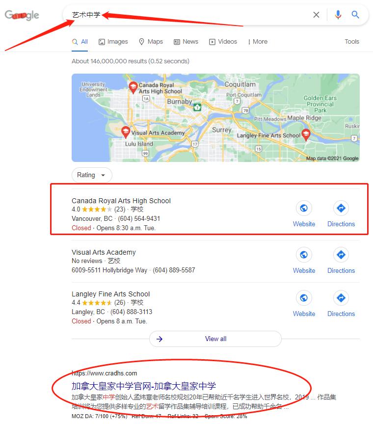 温哥华网络推广