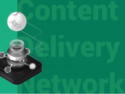 什么是CDN? 对你们网站推广有什么好处?